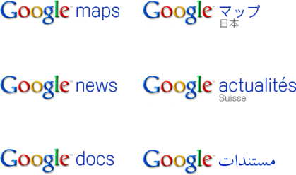 google_logos.png