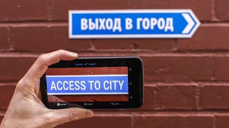 Google Tradutor ganha suporte para novos idiomas na tradução simultânea com a câmera