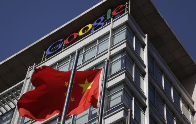 google china2 Ataque ao Google pode ter tido ajuda interna