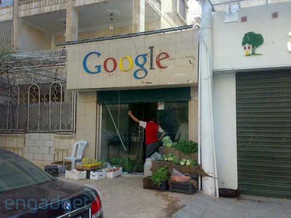 googlestore Imagem do Dia: Nova Google Store é aberta!