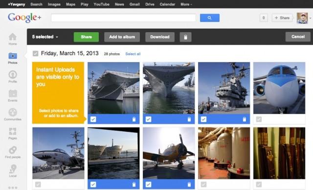 photos download e1364334378493 Google+ ganha melhorias no Android e iOS
