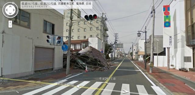 street-view-japao-2