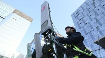 Vivo vai experimentar rede 5G em 8 cidades do Brasil